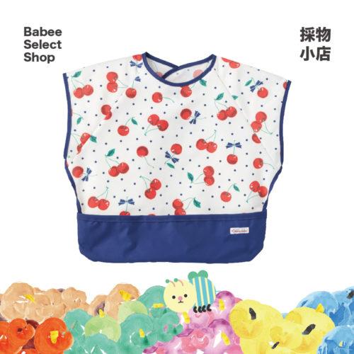 Combi mini | 無袖膳食圍裙(櫻桃花紋)