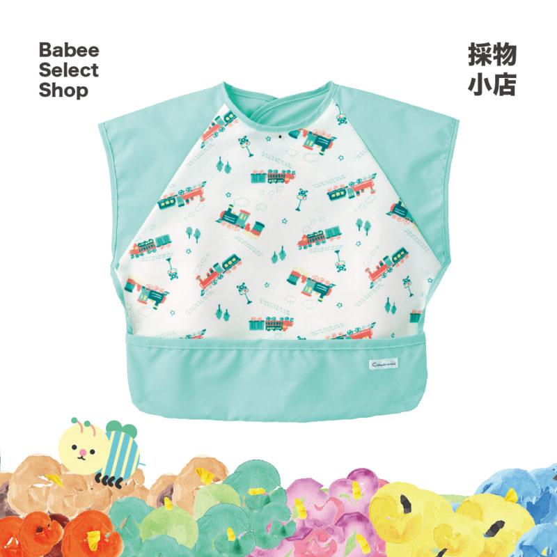 Combi mini | 無袖膳食圍裙(火車)