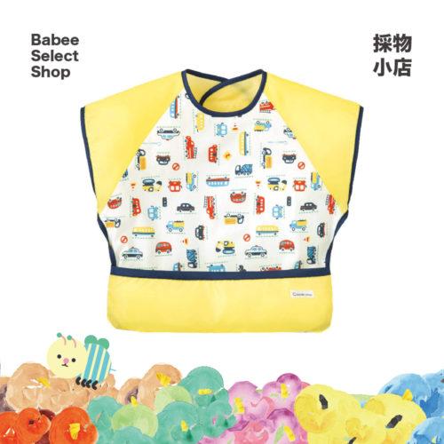 Combi mini | 無袖膳食圍裙(汽車)