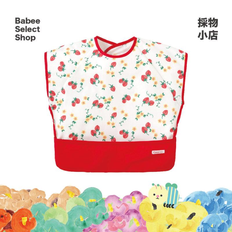 Combi mini | 無袖膳食圍裙(草莓)