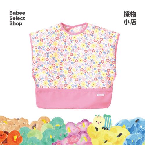 Combi mini | 無袖膳食圍裙(花花系列)
