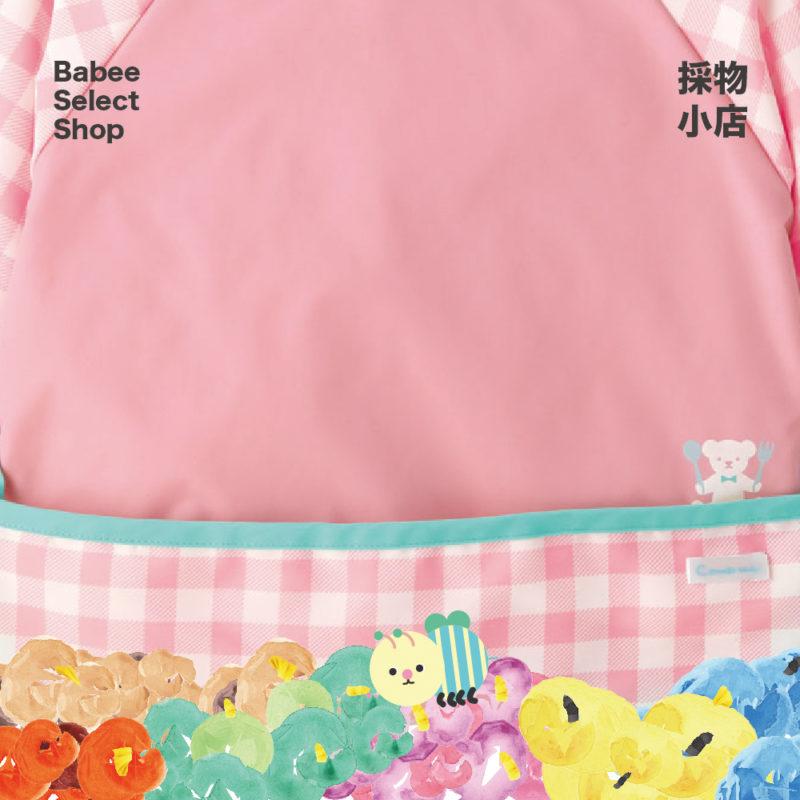 Combi mini | 長袖膳食圍裙(格仔系列)