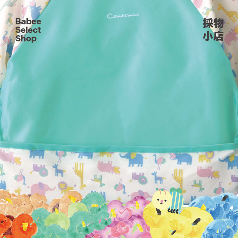 Combi mini | 長袖膳食圍裙(動物系列)