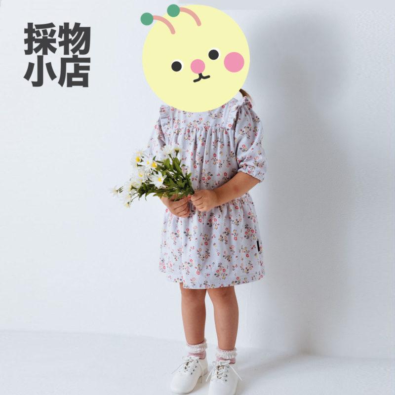 Combimini|淺紫花花及膝連衣裙