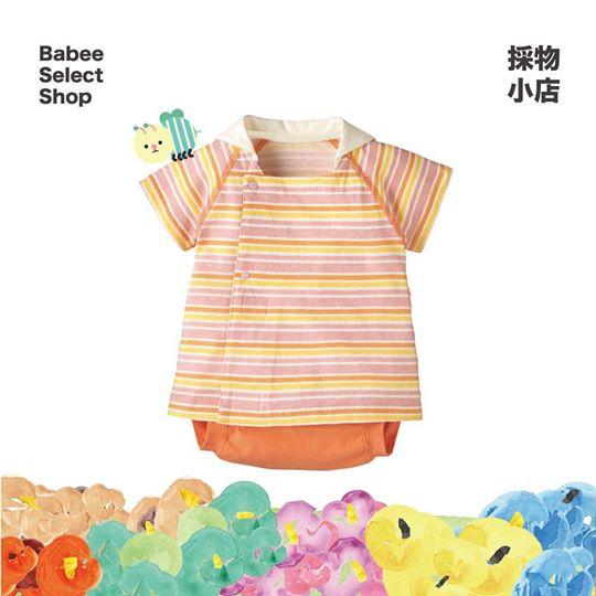 Combi mini短袖裹身衣
