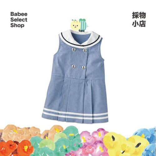 Combi mini 水手造形跳線裙