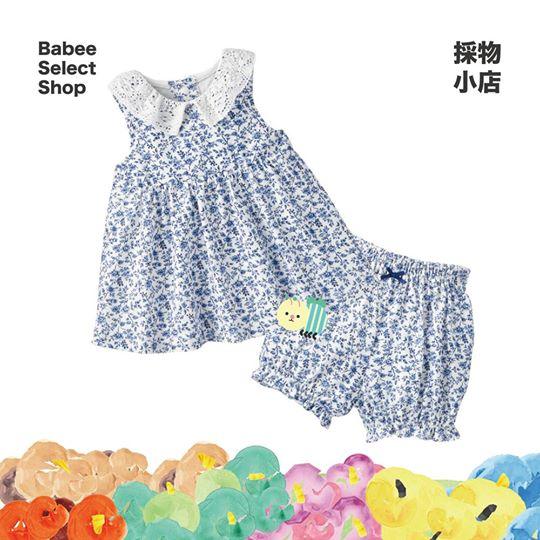 Combi mini 青花束腰外衣套裝