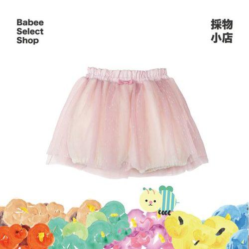 粉紅色燈籠裙褲