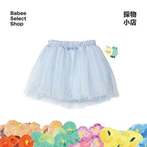 淺藍色燈籠裙褲