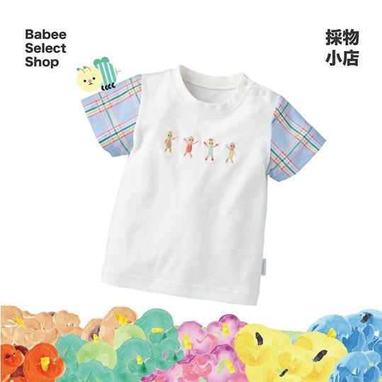 粟米人圖案格紋短袖T恤