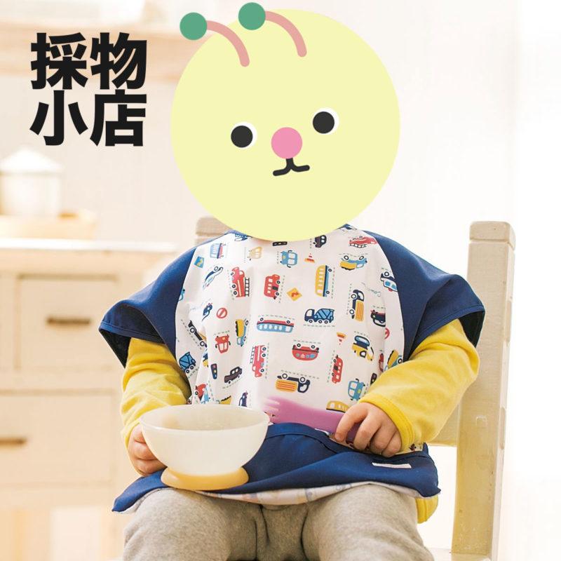 Combimini | 無袖膳食圍裙(櫻桃花紋)