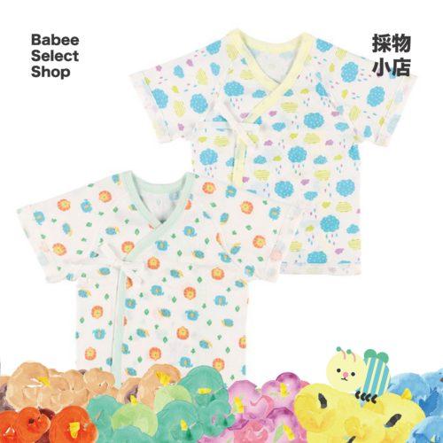 西松屋 | 初生BB短袖內衣 X2(雲雲 / 動物)
