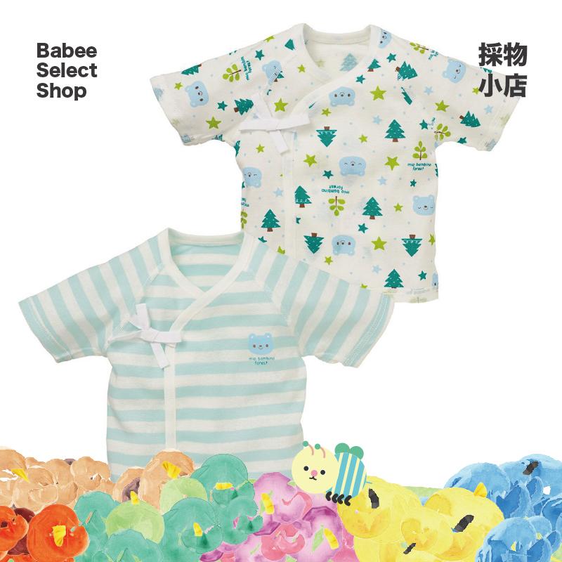 西松屋 | 初生BB短袖內衣 X2(熊熊)