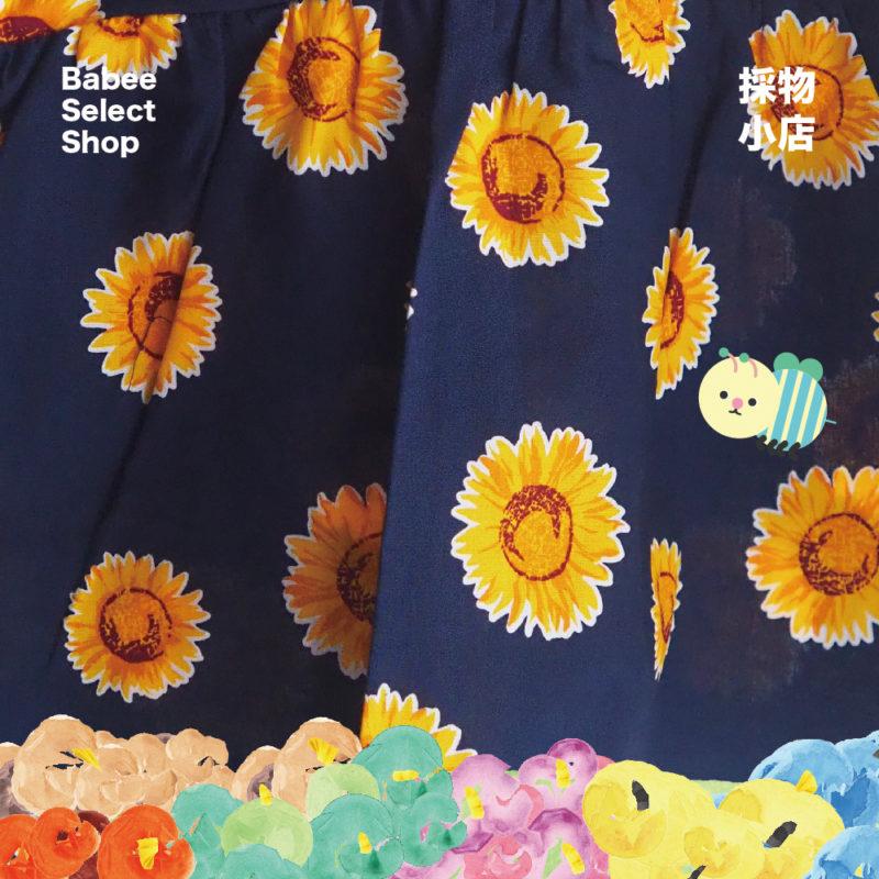 西松屋 | T恤連向日葵吊帶背心裙