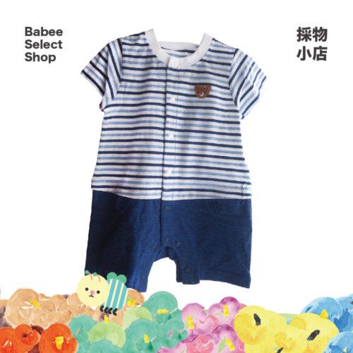 西松屋 | 小熊藍間水手裝短袖連身衣
