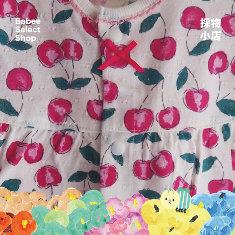 西松屋 | 櫻桃荷葉袖連身衣