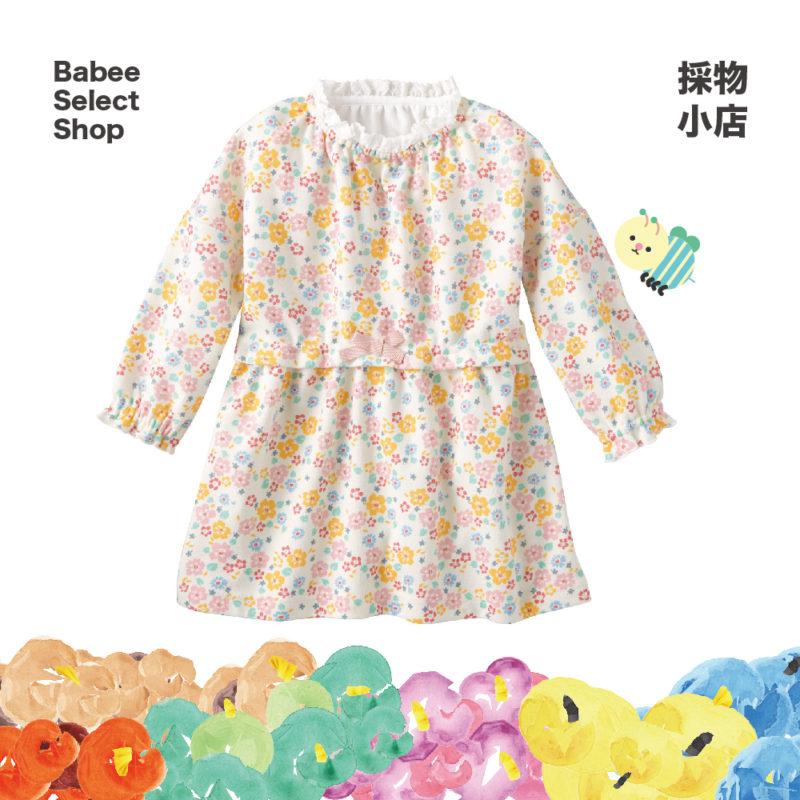 Combimini|粉彩花花連衣裙