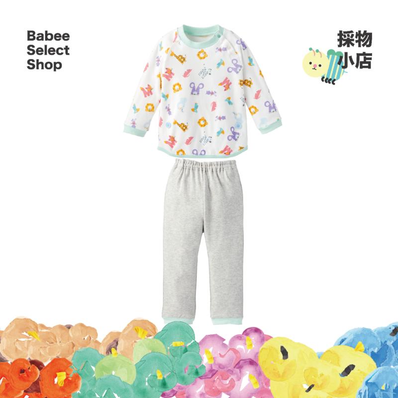 兒童柔軟純棉睡衣(動物)