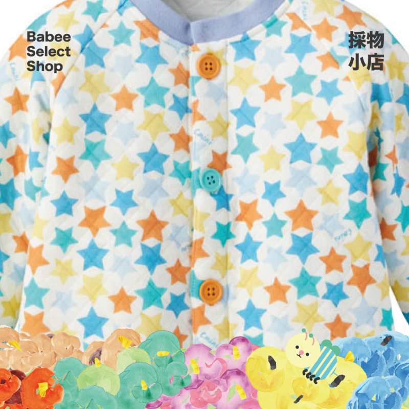 兒童柔軟純棉睡衣(彩色星星)