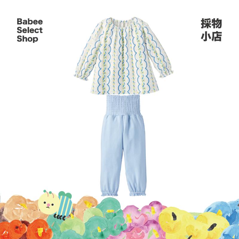 兒童柔軟純棉睡衣(民族風印花)