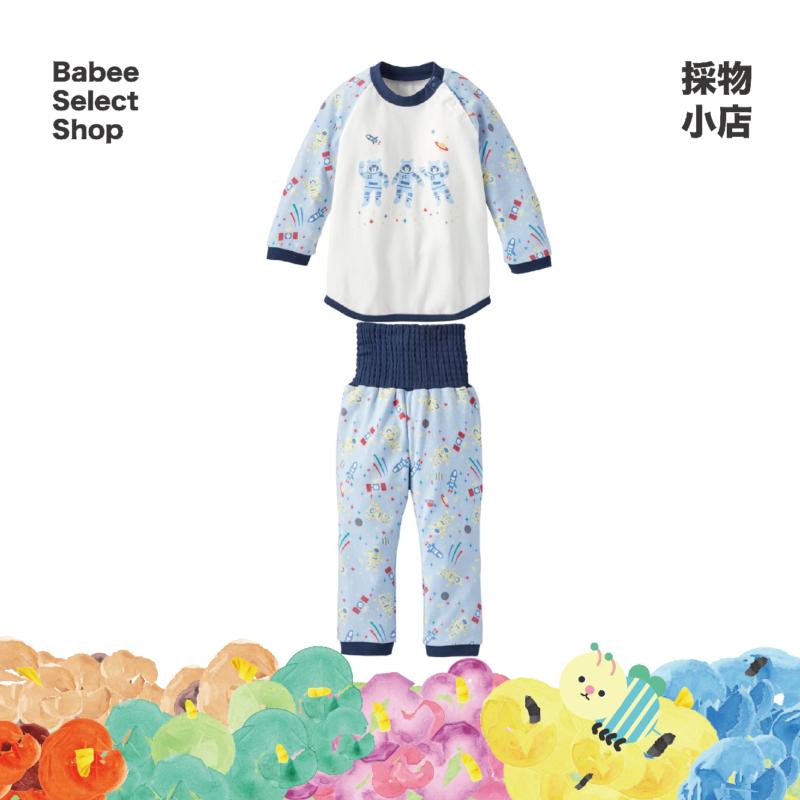 兒童柔軟純棉睡衣(太空人)