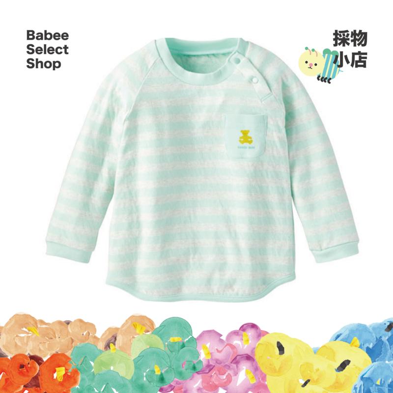 兒童柔軟純棉睡衣(橫間)