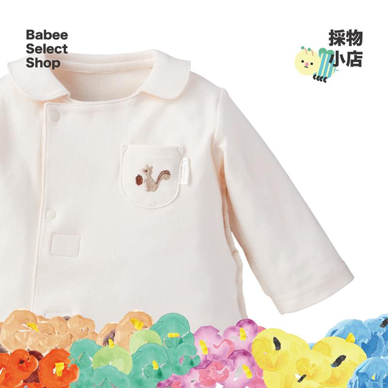 Combimini | 嬰兒裹身衣(松鼠橡子)