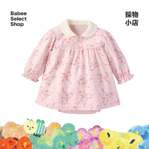 Combimini | 迷人粉紅嬰兒裹身衣(小紅花)