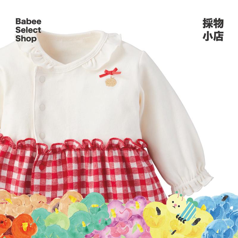 嘉頓麵飽色嬰兒長袖裹身衣