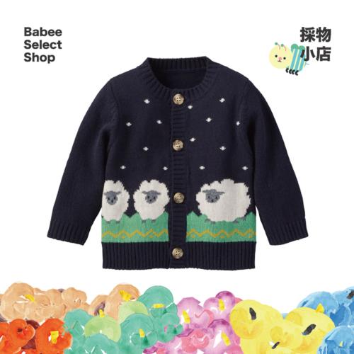Combimini | 兒童針織冷衫(綿羊羊)