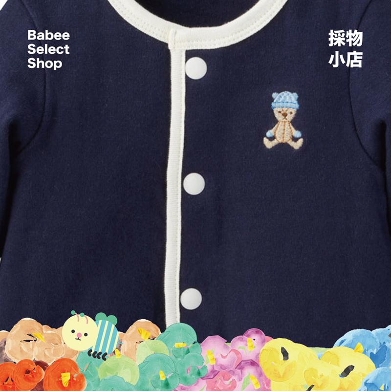 Combimini | 兒童羅紋外套(小熊)