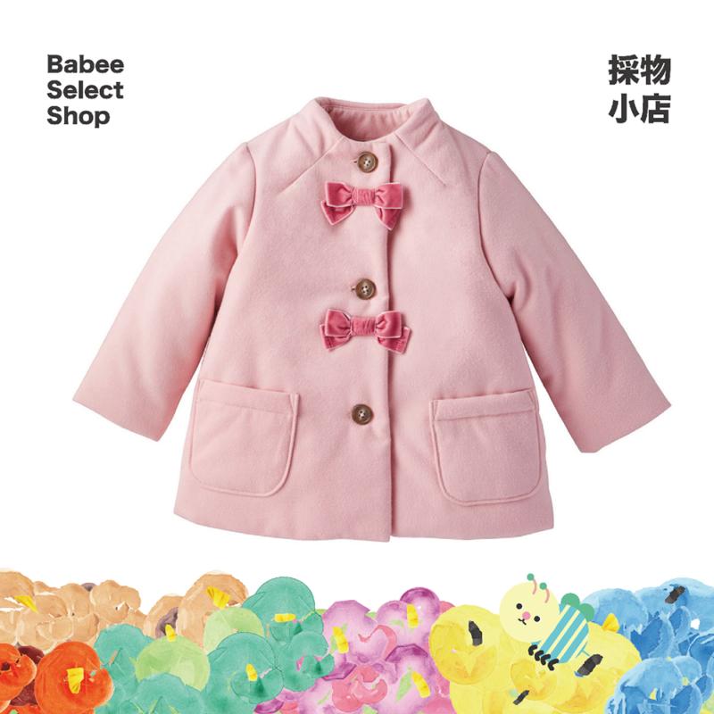 Combimini | 粉紅色天鵝絨外套