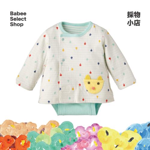 Combimini | 嬰兒裹身衣(彩色堅果和狐狸圖案)