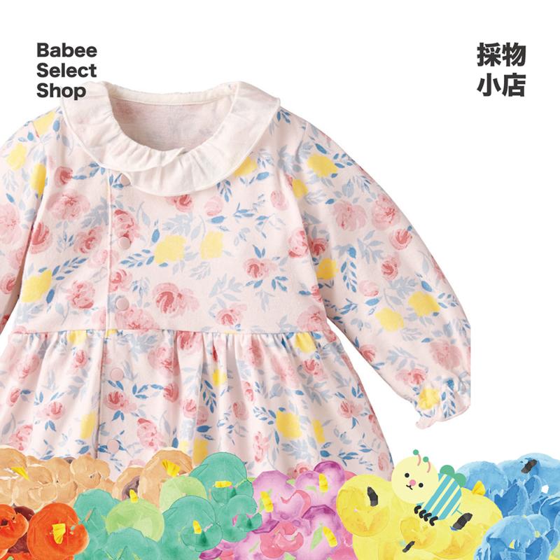 Combimini | 嬰兒長袖裹身衣(花花)