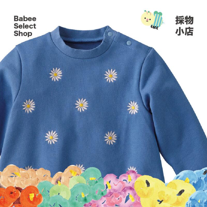 Combimini | 雛菊刺繡花邊上衣