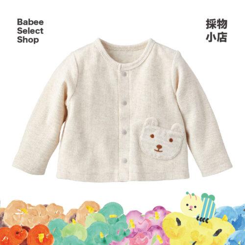 Combimini | 軟林林的熊熊燕麥色外套