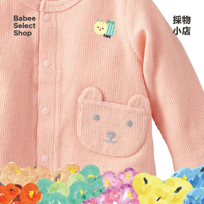 Combimini | 軟林林的熊熊淺橙色外套