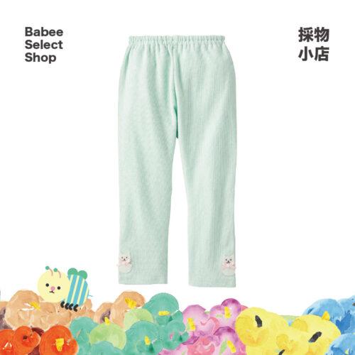Combimini | TIFFANY藍色棉質長褲